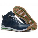 Chaussures Salomon Promotions Homme Outban Mid Beige Bleu Marine